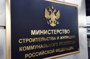 Минстрой России взял под контроль отстающую Смоленщину