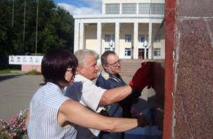 Смоленские чиновники отмыли Ленина