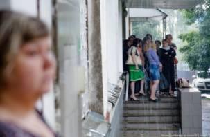 Смоленские власти признали, что «Шарму» конец? Что будет с сотрудниками фабрики