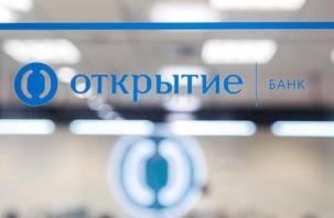В банке «Открытие» назначена временная администрация. Стоит ли опасаться смолянам?