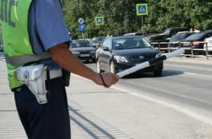 Смоленские инспекторы ГИБДД на выходных проверят всех водителей