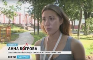 Смоленская чиновница благоустраивает парк в Ижевске