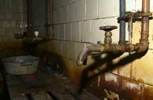 В Смоленской области не нашлось денег на ремонт помывочных заведений