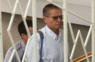 Начался суд над «смоленским помещиком» Улюкаевым