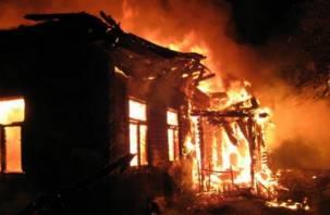 В Монастырщине при пожаре погиб человек