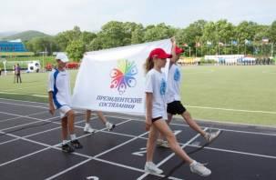 Смоленская область отстранена от «Президентских спортивных игр»