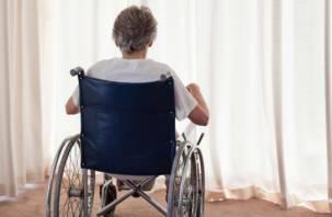 В Смоленской области проведут эксперимент на пенсиях для инвалидов