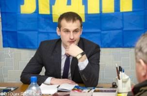 Смоленские коммунисты обвинили элдэпээровца в предательстве