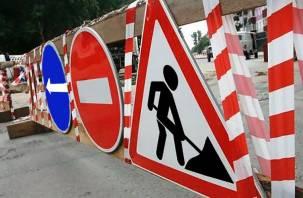 На центральной улице Смоленска ограничено движение транспорта