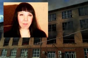 Родственники простились со смолянкой, погибшей на фабрике «Шарм» в Смоленске