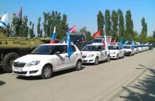 В Смоленске соберутся участники международного автопробега