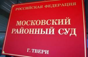 Дело смоленских инспекторов ГИБДД передали в суд Твери