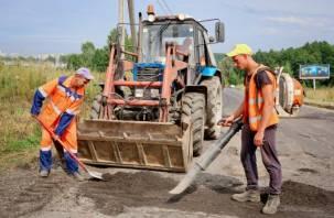 На развитие инфраструктуры Десногорска направлены около 40 млн рублей