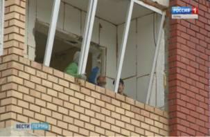 В Перми снесут построенные смолянами «формальдегидные» дома