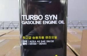 Через Смоленск пытались провезти поддельное моторное масло