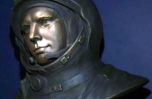 В Лондоне появился бюст Юрия Гагарина