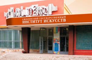 В Смоленске пройдет музыкальный конкурс памяти композитора А.В. Станчинского