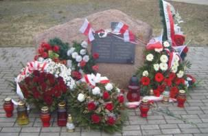 В Польше эксгумировали 36-ю жертву смоленской авиакатастрофы