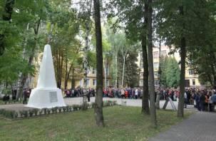 В медуниверситете отметили День освобождения Смоленщины