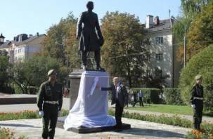 В Смоленске установили памятник путешественнику Николаю Пржевальскому