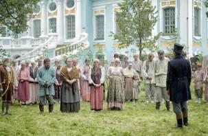 В Сети появился анонс сериала, снятого в Смоленской области