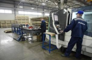 В Смоленской области появится государственный фонд развития промышленности