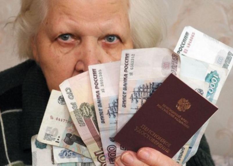 Федеральный телеканал ОТР рассказал о реальных пенсиях в Смоленской области