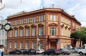 В Смоленске состоится конференция «Смоляне на службе Отечеству»