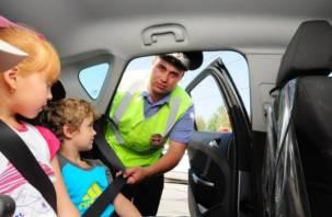 Смоленских водителей с детьми в машине тщательно проверяют