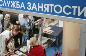 В Смоленской области сохраняется напряженность на рынке труда