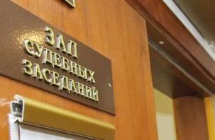 За списанную в Смоленск рентгеновскую трубку судят бухгалтера владимирской больницы