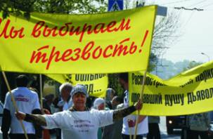 В Смоленске пройдет неделя трезвости
