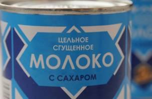 Смоленскую сгущенку опять забраковали. Теперь уже в Крыму.