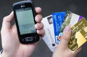 Телефонный мошенник ограбил пенсионерку на 50 тысяч рублей