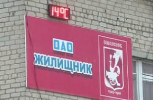 В Смоленске выявлено резкое повышение платы за ОДН