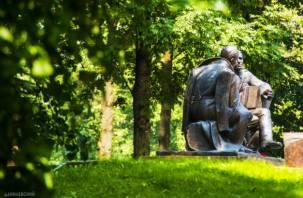 В Смоленске пройдёт смотр литературных объединений