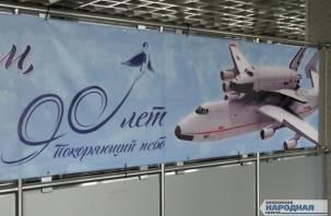 Смоленский авиазавод собирается уменьшить производство в два раза