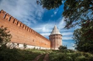 Смоленск – в числе самых выгодных городов для осеннего отдыха