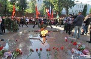 В городе прошел митинг, посвященный Дню освобождения Смоленщины. Фоторепортаж