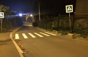 В центре Смоленска пешеходный переход ведет «в никуда»