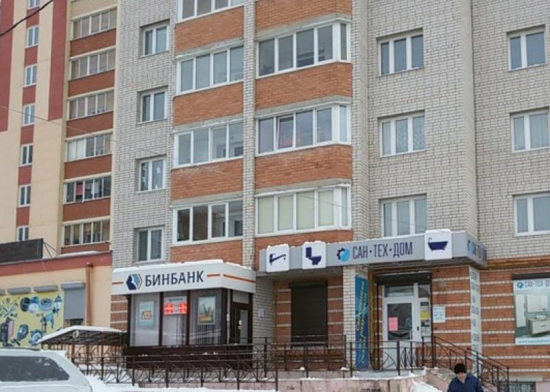 «Бинбанк Смоленск» в очереди на отзыв лицензии?