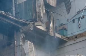 Прокуратура нашла нарушения требований пожарной безопасности на фабрике «Шарм»