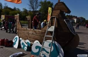 В День города набережная в Смоленске превратилась в Арт-объект