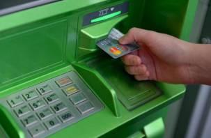 В Смоленске объявились мошенники, отсылающие смс-сообщения с номера 9ОО