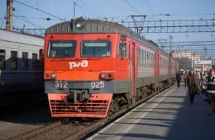 Под Смоленском сняли с поезда 19-летнего парня с наркотиками