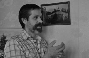Смоленский писатель вошел в шорт-лист престижной литературной премии