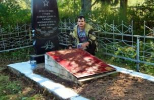 В Смоленской области молодежь привела в порядок воинские захоронения