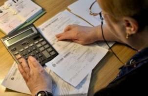 Смоляне жалуются на бесконтрольное повышение платы за ЖКУ