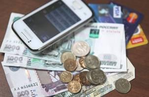 Банковскую карту смолянина обчистил астраханский «работник банка»