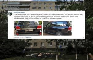Соседи в шоке! Дом смоленского вице-губернатора зарастает в грязи